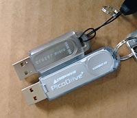 新旧の USB メモリ
