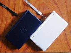 2台の DS Lite